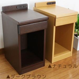 完売致しました。送料無料 幅25cm ナイトテーブル コンセント付き 引き出し付き スリム 細い 省スペース コンパクト サイドテーブル MG-25|age|02