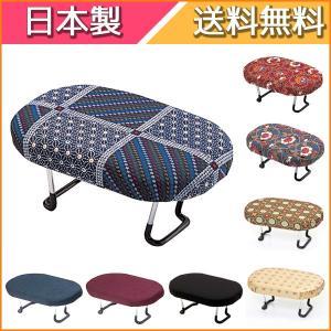 日本製 送料無料 正座椅子 折りたたみ式 らくらく正座椅子 正座座椅子 正座イス 正座座いす 座椅子 正座 コンパクト|age
