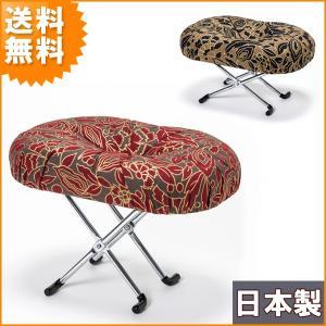 送料無料 日本製 3段階 正座椅子 らくらく正座椅子 折りたたみ 正座座椅子 正座イス 正座いす 座椅子 正座|age