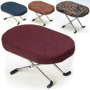 3段階に高さ調節できる 正座椅子 【 送料無料 日本製 】折りたたみ式 らくらく正座椅子 【正座座椅子 正座イス 正座座いす 座椅子 正座 】|age