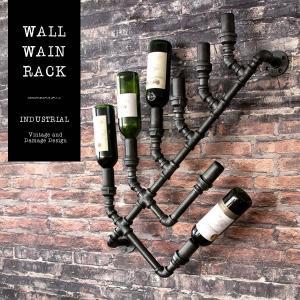 ウォールワインラック 収納ラック 壁掛け ワインラック おしゃれ INDUSTRIAL インダストリアル ヴィンテージ rk-a820 配水管デザイン age