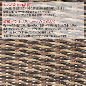 送料無料 3連 スクリーン アジアン 3色ウィッカー ラタン ( パーテーション パーティション 衝立 間仕切り S307-3AT モダン S3073AT )|age|04