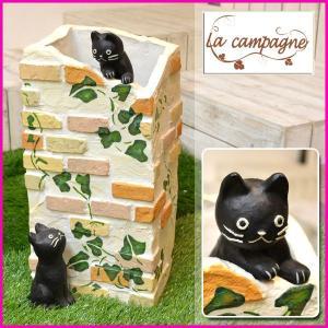 傘立て おしゃれ 可愛い 黒猫ちゃん  ラ・カンパーニュ 傘立 傘たて アンブレラスタンド SCZ-0402 送料無料 新生活|age