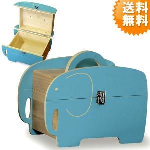 送料無料 可愛らしい 木製 救急箱 エレファント ( ゾウ 象 薬箱 救急ボックス 小物入れ サプリメントボックス ) T5524|age