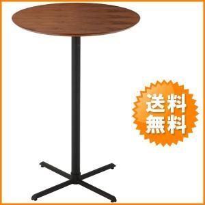 送料無料 天然木 で作られた天板の木目が美しい ラウンドテーブル ( TCT1230 ) 新生活|age