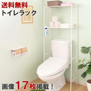 トイレのタンク上に設置して空いたスペースを有効活用できる、ホワイトアイアンのトイレ上ラック『Sell...