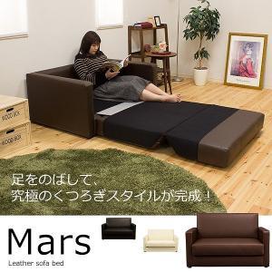 欠品中 入荷未定 ソファから手軽にベッドに!硬め座面でゆったりくつろげるシンプルなソファベッド yf002 age