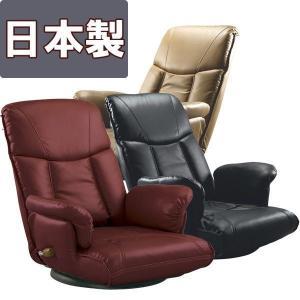日本製 スーパーソフトレザー座椅子 回転式 肘付き 13段階リクライニング ( YS-1392A 座イス 座いす ざいす ) 新生活|age
