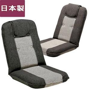送料無料 安心の 日本製 座椅子 ( ハイバック サニーソファ YS-802 座いす 座イス 国産 布貼り )|age