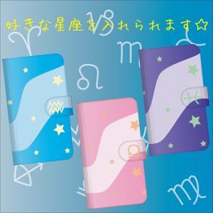 ファーウェイ huawei 手帳型 スマホケース 全機種対応 ブランド 本革調 おしゃれ かわいい ...