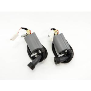イグニッションコイル バッテリーポイント点火式(2個セット)