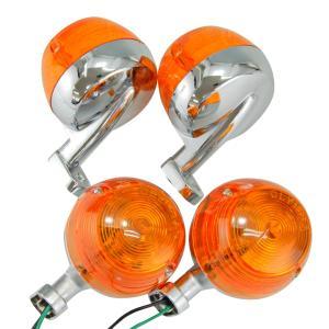 シャリィ ダックス 純正タイプ ウインカー 配線2本仕様 オレンジ 4個