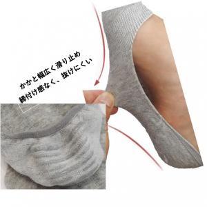 【マトメ購入がお得】MSB メンズ 浅履き 靴...の詳細画像1
