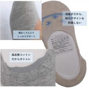 【マトメ購入がお得】MSB メンズ 浅履き 靴...の詳細画像2