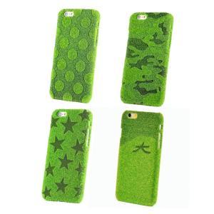 芝生の質感と手触りを再現した芝生のモバイルアクセサリーブランドShibafulのiPhoneケースを...