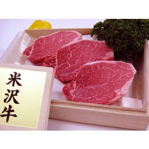最高級熟成米沢牛 A5等級メス ヒレ ステーキ用 300g(150g×2枚) 黒箱入|agmarket