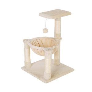 SONGMICS キャットタワー 爪とぎ支柱 3ヶ所固定したハンモック ゆらゆら寝れる 子猫 おもち...