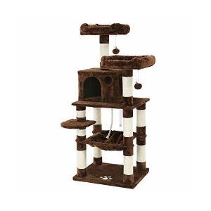 SONGMICS キャットタワー ネコタワー 9cmに太った爪とぎ柱 安定感最高 動き好きな子にピッ...