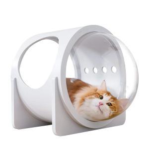 MYZOO 宇宙船 ALPHA ホワイト 猫用 ベッド 猫ハウス インテリア おしゃれ 家具 寝床 ...