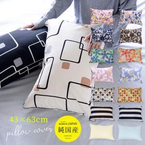 ◇サイズ 43x63cm   ◇材質 素材 綿 100%    ◇色 オレンジ・ブルー・ホワイト・ブ...