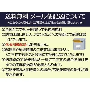 長座布団カバー 大判 うさぎ 68x120cm...の詳細画像4