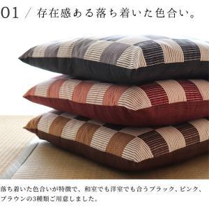 座布団カバー 和市松 銘仙判 55x59cm ...の詳細画像3