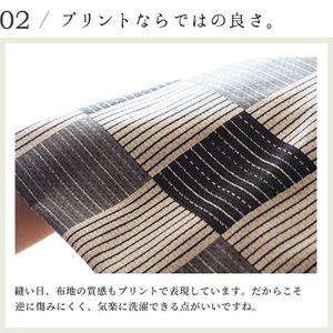座布団カバー 和市松 銘仙判 55x59cm ...の詳細画像4