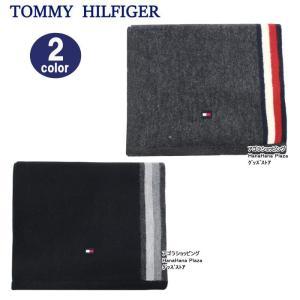 2018年秋冬新作 トミーヒルフィガー ワンポイントロゴ刺繍 マフラー H8C83607 TOMMY HILFIGER SCARF トミー メンズ レディース ag-1528
