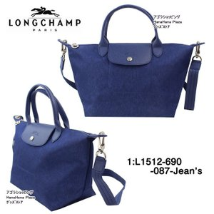 8df0dbb7a8ca ... ロンシャン バッグ 1512 690 087 Sサイズ ル プリアージュ ネオ LE PLIAGE NEO JEANS 2way ...