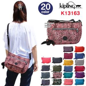 Kipling バッグ K13163 キプリング フロントかぶせポケット付き ショルダーバック Sy...