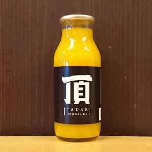 頂‐みかん‐黒小瓶180ml【三代目みかん職人】/柑橘ジュース/|agoramarche