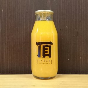 頂‐みかん‐小瓶180ml【三代目みかん職人】|agoramarche