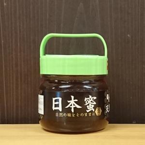 宮本さんが作った日本蜜300g|agoramarche