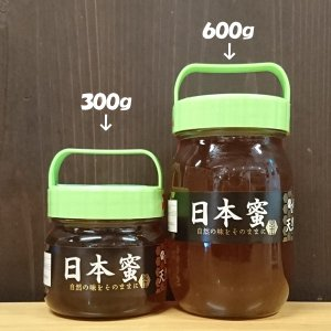 宮本さんが作った日本蜜300g|agoramarche|02