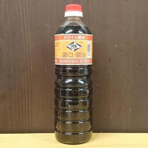 カワイシ醤油 濃口|agoramarche