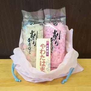 萩森の削りかまぼこ(紅白セット)|agoramarche