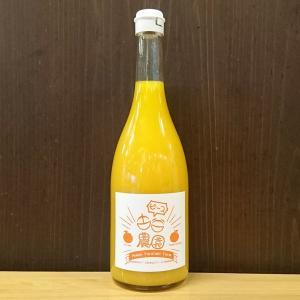 ピースみかんジュース720ml【ピース古谷農園】|agoramarche