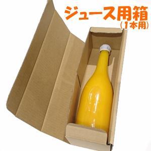 ジュース用箱【1本用・2本用】|agoramarche