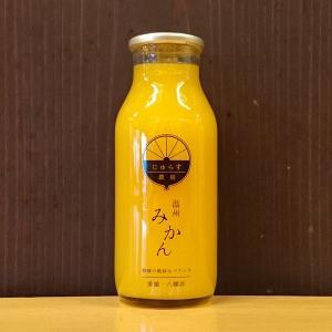 温州みかん小瓶180ml【じゅらす農房】|agoramarche