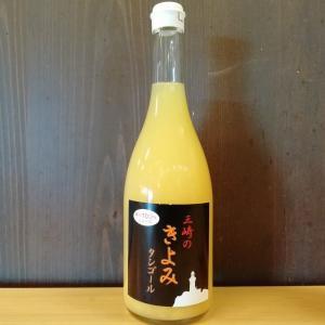 三崎のきよみタンゴール720ml【カネフミ農園】|agoramarche
