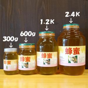みかん蜂蜜2.4kg【菊池養蜂】|agoramarche|02