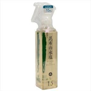 昆布のうま味にハーブ・香辛料の香りを加えました。 塩分濃度 約15%