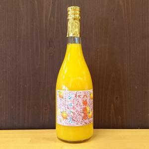 桜みかんジュース720ml【ひのらさち工房】|agoramarche