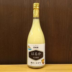 はるかジュース720ml【竹本農園】|agoramarche
