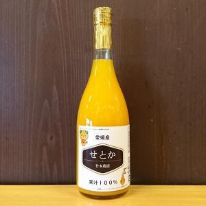 せとかジュース720ml【竹本農園】|agoramarche