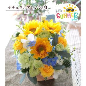 花 アレンジメント あすつく 生花アレンジメント 送料無料 バレンタイン ホワイトデー 誕生日 お見舞い セール お花おまかせドイツ風ナチュラルアレンジM