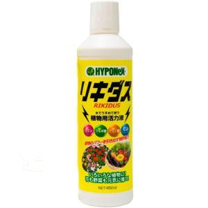 ハイポネックス リキダス 450ml 植物用活力液 肥料|agreable1999
