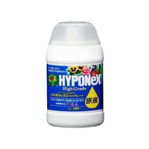 ハイポネックス ハイグレード 180ml 原液 水で薄める液体肥料|agreable1999