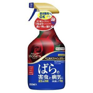 ベニカXファイン スプレー ばらの害虫 病気 殺虫殺菌剤 アニリノピリミジン系 950ml|agreable1999
