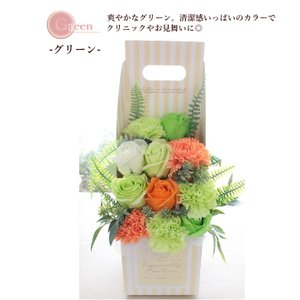ソープフラワー 誕生日 結婚 お祝い 女の子 香り フレグランス ギフト プレゼント アレンジ 石鹸 シャボンフラワー 「バッグアレンジ」|agreable1999
